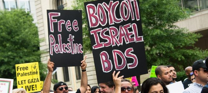 AJC Concerned over BDS Boost from EU Court's Labeling Decision, Calls for Deeper EU-Israel Ties