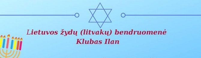 """Клуб """"Илан"""" Еврейской общины Литвы приглашает детей на занятие по керамике"""