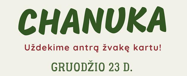 Kviečiame švęsti Chanuką Kudirkos aikštėje ir Vilniaus Choralinėje sinagogoje!