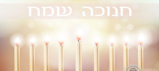 Lietuvos žydai gruodžio 22d. vakare pradėjo švęsti Chanuką, uždegdami pirmąją žvakę