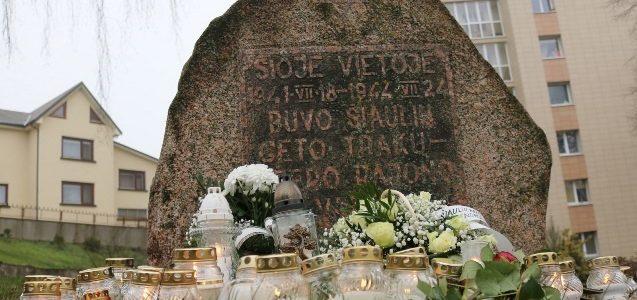 В Шяуляй почтили память жертв Холокоста