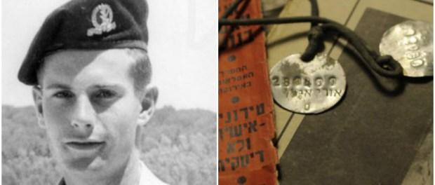 """Ури Илан (1935 – 1955): """"Я не предал""""…"""