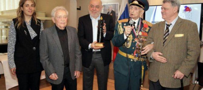 Российский еврейский конгресс наградил Ицхака Арада