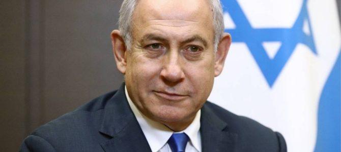 Премьер-министр Израиля Беньямин Нетаньягу приветствует мировых лидеров – участников Всемирного форума памяти Холокоста