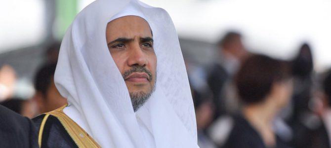 Генеральный секретарь Всемирной исламской лиги помолился в Аушвице (Освенциме) в память о погибших