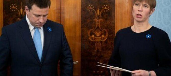 Эстонские лидеры не приедут в Израиль на Всемирный форум памяти жертв Холокоста