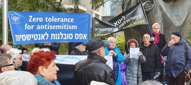 Israeli Litvaks Protest Lithuanian MP Gumuliauskas in Tel Aviv
