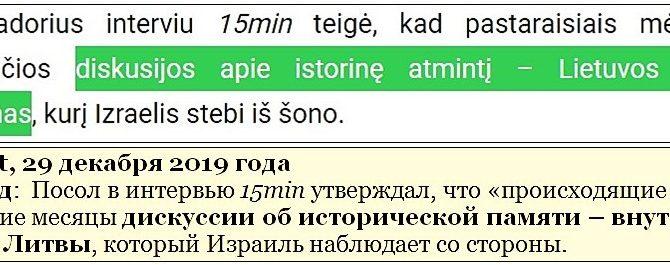 Реплика Пинхоса Фридберга «Таки дожили…»