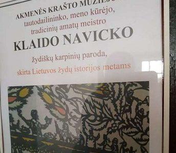 Išvyka į Akmenės krašto muziejų