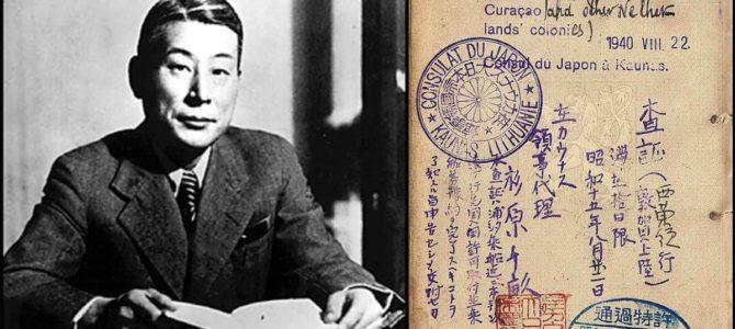 Сегодня исполняется 120 лет со дня рождения Чиюне Сугихары
