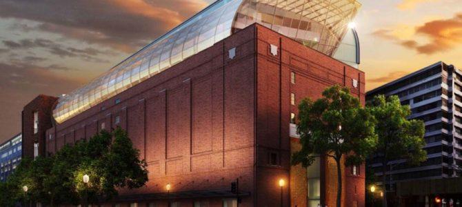 Все Свитки Мертвого моря в музее Библии Вашингтона оказались подделками