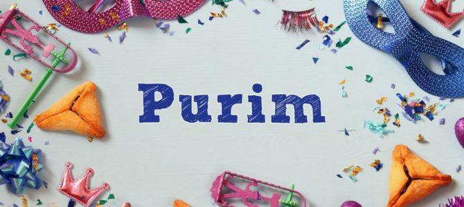 Приглашаем малышей и их родителей на Пуримский карнавал!