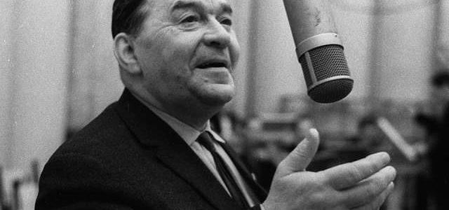 125 лет со дня рождения Леонида Утёсова