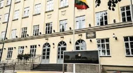 Вильнюсская гимназия ОРТ им. Шолом-Алейхема поздравляет ОРТ со 140-летием!