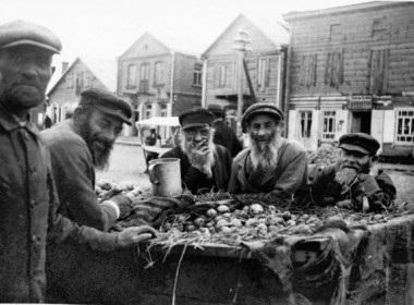 Prisiminimai apie Lietuvos žydų miestelius