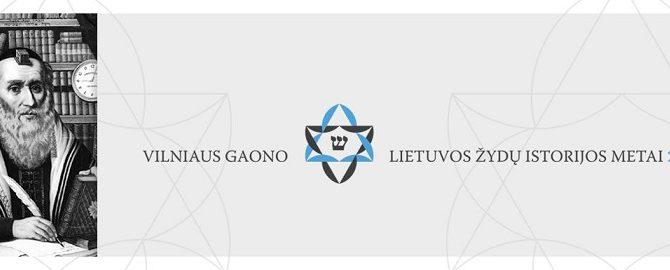 Vilniaus Gaono ir Lietuvos žydų istorijos metai