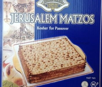 Matzo Will Be Available from March 25 to April 3 at Bagel Shop Café