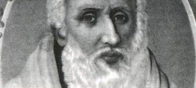 300-летие со дня рождения Виленского Гаона