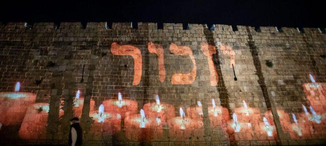 Yom HaZikaron, Israeli Memorial Day