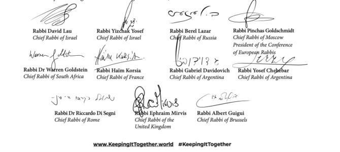 Chief Rabbis Call on Jews to Keep It Together