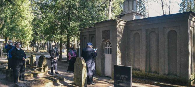 Vilniaus Sudervės žydų kapinėse pagerbtas Vilniaus Gaono (Elijo ben Saliamono Zalmano) atminimas