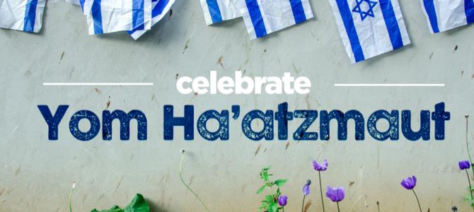 Приглашаем ребят и их родителей отметить День Независимости Израиля!