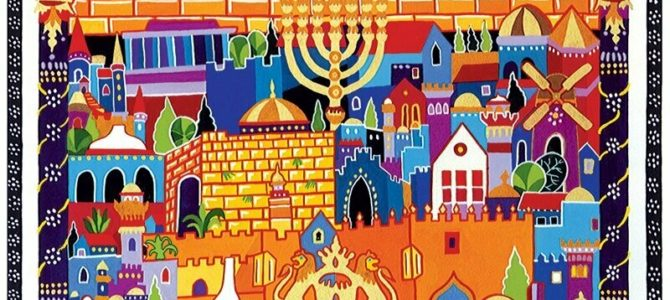Поздравляем победителей и всех участников викторины, посвященной Дню Иерусалима!