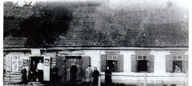Mažai žinomas Kupiškio krašto žydų gyvenimas