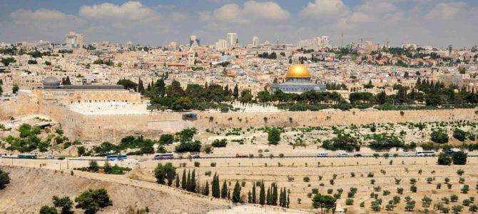 День Иерусалима – Йом-Йерушалаим