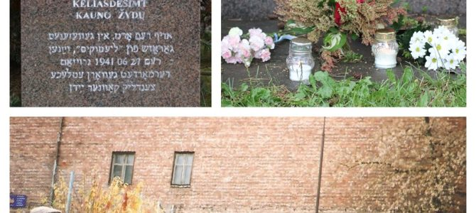 Kaunas Jewish Community Invites You to Remember Victims of Lietūkis Garage Massacre