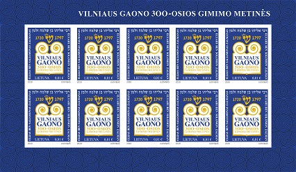 Lithuanian Post Office to Issue Stamp Commemorating 300th Birthday of Gaon Friday
