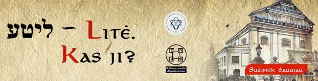 Kulinarinis litvakų paveldas – ne tik beigeliai: kokie dar mums įprasti patiekalai atkeliavo iš žydų virtuvės?