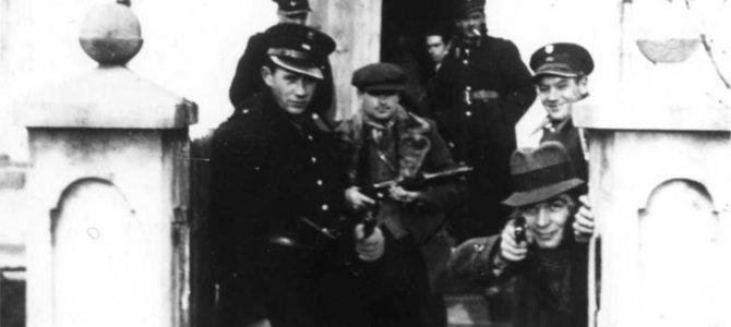 На службе у нацистов: ключевая роль польской полиции в Катастрофе