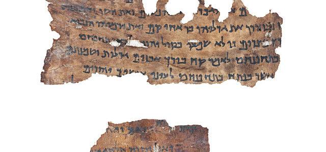 Aнализ ДНК доказал разнообразие иудаизма эпохи Второго храма