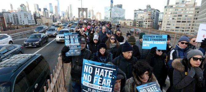Еврейская организация США призывает к нетерпимости к антисемитизму на фоне продолжающегося всплеска ненависти к евреям