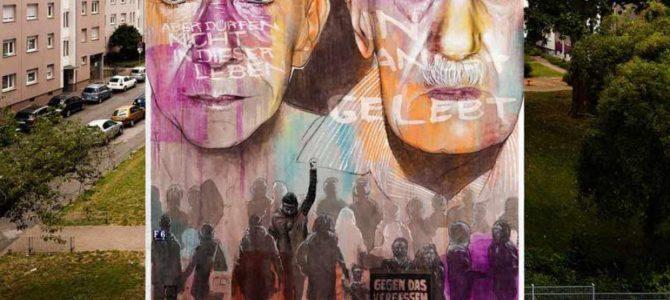 Б. Ширин на мурале немецкого стрит-арт художника, посвященного жертвам Холокоста