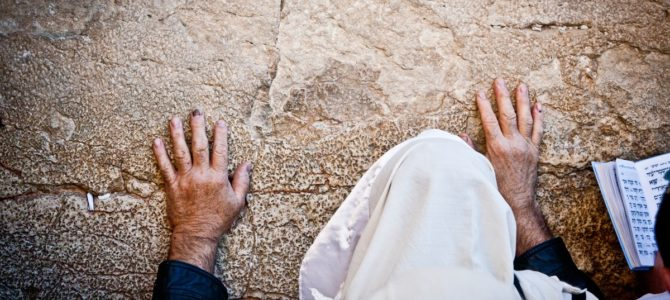В Тиша бе-Ав христиане покаются за антисемитизм онлайн
