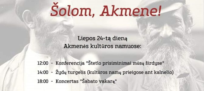 "Šiauliai Regional Jewish Community Invites You to ""Sholom, Akmenė"" Events July 24"