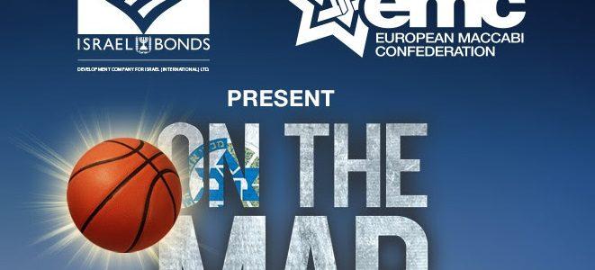 """Siūlome nuo liepos 23 d. iki sekmadienio liepos 26 d. žiūrėti dokumentinį filmą kaip Tel Avivo """"Maccabi"""" komanda pirmą kartą iškovojo krepšinio čempionų taurę 1977 m."""