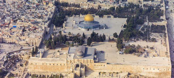 Žydų tautos gedulas – Tiša B'Av (devinta žydų mėnesio Av diena)