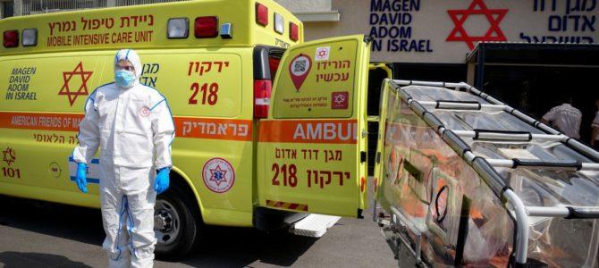 Израиль продлил запрет на въезд иностранцев до 1 сентября
