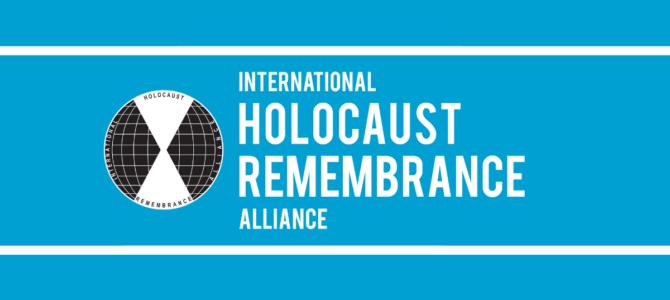 Международный альянс в память о Холокосте осуждает любые попытки реабилитации участников Холокоста и геноцида цыган