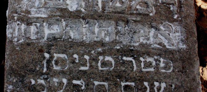 Kupiškėnai prisidėjo prie žydų istorijos