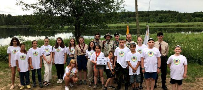 Lietuvos žydų skautų stovykla 2020