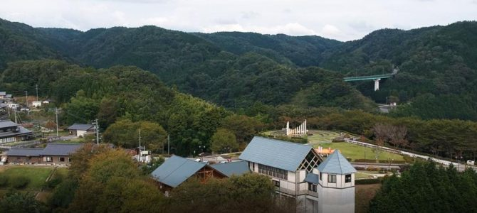 В Японии отпраздновали 80-летие спасения евреев Ч. Сугихарой распродажей выпечки.