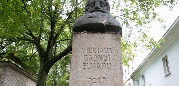 Vilna Gaon Statue Vandalized Again