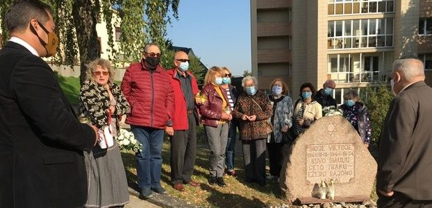 Šiaulių krašto žydų bendruomenė pagerbė žydų genocido aukas
