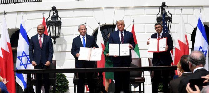 Исторический прорыв дипломатии: в США подписаны соглашения между Израилем, ОАЭ и Бахрейном