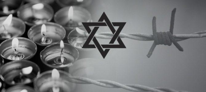 Приглашаем принять участие в церемонии чтения имен жертв Холокоста