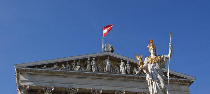 Австрия предоставляет гражданство бежавшим от нацистов евреям и их потомкам
